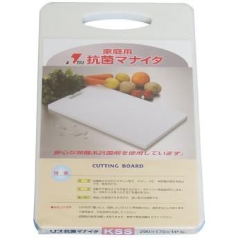 リス 家庭用 抗菌PC まな板(両面シボ付)290×170 KSS