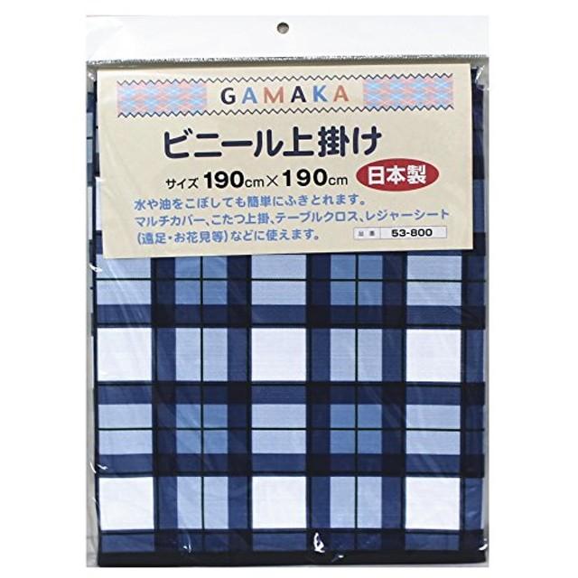 日本製 こたつ上掛け 正方形タイプ チェック