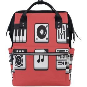 LALATOP 音楽アイコンSeをプリント おむつ バックパック 旅行用 ママおむつバッグ 大容量 多機能 スタイリッシュ 耐久性 看護バッグ Lサイズ マルチカラー