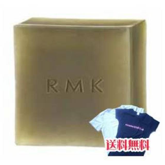 【正規品・送料無料】ルミコ スムースソープバー(130g)