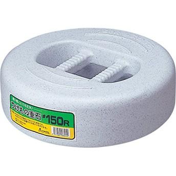 リス『本格的漬物容器』 漬物重石丸型#150R SN