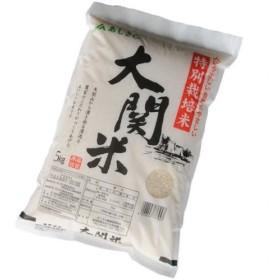 JA あしきた 大関米 精米 5kg