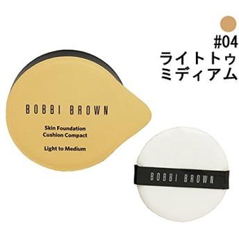 【ボビイ ブラウン】スキン ファンデーション クッション コンパクト #04 ライトトゥミディアム 13g [並行輸入品]