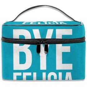MEClOUD 化粧ポーチ さようなら フェリシア メイクポーチ コスメバッグ 収納 雑貨大容量 小物入れ 旅行用