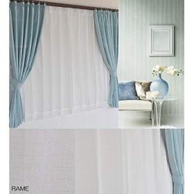 ラメ入りひだプラスミラーレースカーテン100サイズ対応【RAME】日本製 (幅100cm, 丈183cm)