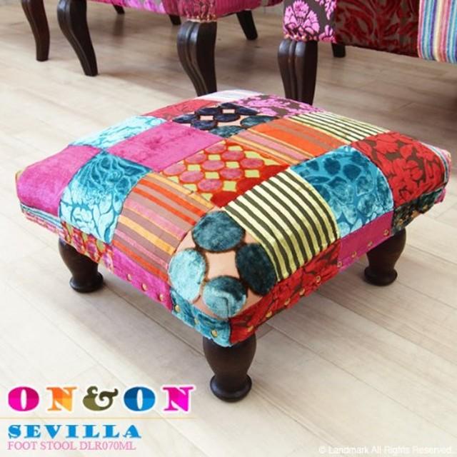 ON&ON SEVILLA(セビージャ)オットマン スツール 椅子 UKクラシック ボヘミアン オリエンタル フレンチモロッコ パッチワーク ベルベット DLR070ML