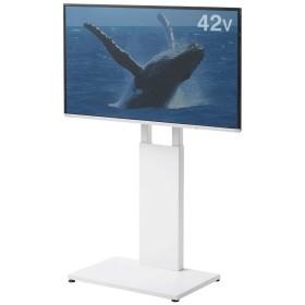 イーサプライ テレビスタンド 壁寄せ 薄型 置き型 自立 ロータイプ 高さ調整 汎用 ホワイト 32~55インチ目安 20kgまで EEX-TVS014W
