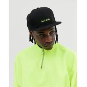 エイソス ASOS DESIGN メンズ キャップ 帽子 snapback in black with neon green dont @me embroidery ブラック