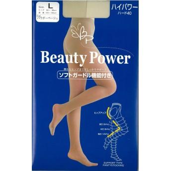 Beauty Power 着圧ストッキング ハイパワー40 (ヒップアップ機能付) (L, パウダーベージュ)