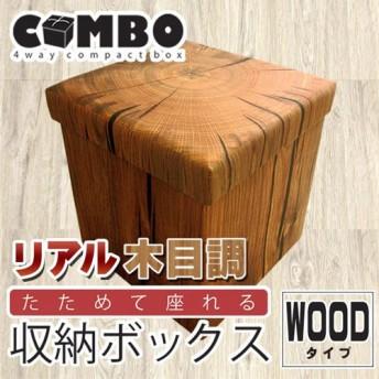 4WAY-収納BOX COMBO