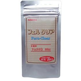 フェルラ酸 (205mg/3粒)含有 フェルクリア 90粒