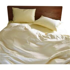 シングルサイズ 超長綿掛け布団カバー+ボックスシーツ+ピロケース 3点セット ベッド用 日本製 80サテン 綿100% 【Noble(ノーブル)】 (ゴールドベージュ)