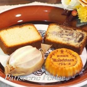 【糖質オフ&グルテンフリー】 昭和レトロなお菓子のセット