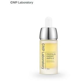 チャエンパク プロポリスエネルギーアンプル 15ml / CNP Propolis Energy Ampule, Intensive Facial Nutrient Solution 15ml