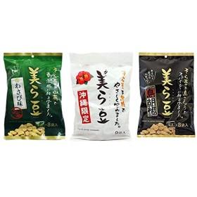 美ら豆 島胡椒 黒糖 わさび味 3種セット各6袋 80g 琉球フロント 沖縄土産の大ヒット商品! 泡盛 焼酎のおともにも