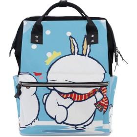 かわいい青白うさぎおむつ バッグ バックパック ママバッグ カジュアル 軽量 大容量 トラベル マミー用