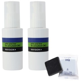 ナビジョン NAVISION TAエマルジョン(W)(医薬部外品) 2本 + プラスソープHQミニ