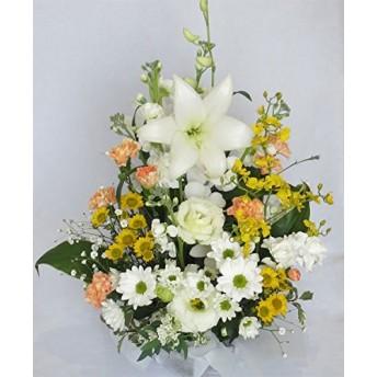 お供えの花/ユリが入ったお供え花 (ホワイト&イエロー)