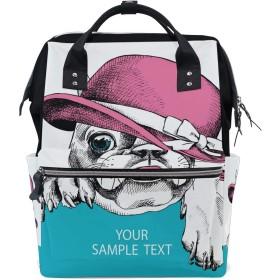 ママリュック パグ かわいい 帽子 ミイラバッグ デイパック レディース 大容量 多機能 旅行用 看護バッグ 耐久性 防水 収納 調整可能 リュックサック 男女兼用