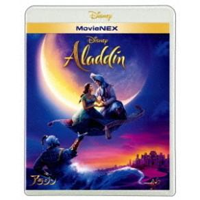 アラジン MovieNEX(Blu-ray Disc)