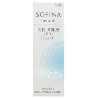 花王 ソフィーナ ボーテ 高保湿乳液 美白 しっとり 60g
