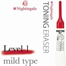 角質除去 ピーリング 【Nightingale ナイチンゲール TONING ERASER トーニングイレイザー】 マイルドタイプ (Level-1) お試し1回分