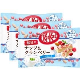 ネスレ キットカット 毎日のナッツ&クランベリー 冷やしておいしい ヨーグルト味 102g×3袋