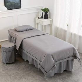 単色 マッサージ テーブル シート セット, 4 pc ベッドスプレッ の ビューティー サロン スパ スカート シート 毛布カバー 枕 チェアカバー ベッド-A 180X60cm