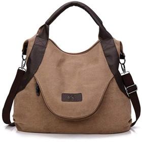 DAJOLG女性用キャンバスハンドバッグ、女性用トートバッグ/ショルダーバッグ女性用キャンバスクラッチバッグ、ファッションレディースキャンバスバッグ/クロスボディバッグ,Brown,/