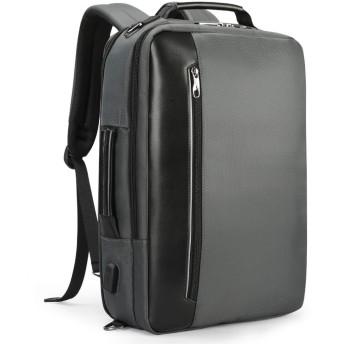 4 1では多機能ナイロンメンズビジネスショルダーバックパック15.6インチラップトップ充電用USB Bagpack男性Mochila旅行、ダークグレイ