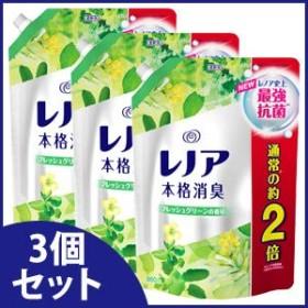 《セット販売》 P&G レノア 本格消臭 フレッシュグリーンの香り 特大サイズ つめかえ用 (860mL)×3個セット 詰め替え用 柔軟剤