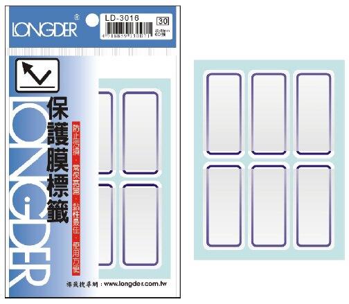 【史代新文具】龍德LONGDER LD-3016 藍框 保護膜標籤 60P ( 20包/盒)