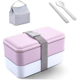 DLYDSS 弁当箱、密封されたお弁当箱、2層の日本のお弁当箱、加熱することができます、1200mlの容量、食器洗い機金庫、電子レンジ金庫 (Color : Pink)