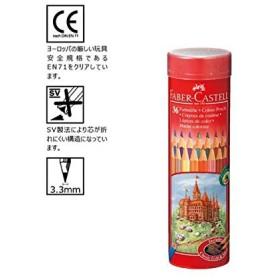 Shachihata シヤチハタ ファーバーカステル 色鉛筆 丸缶 36色セット TFC-CPK/36C