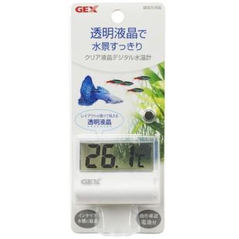 クリア液晶デジタル水温計