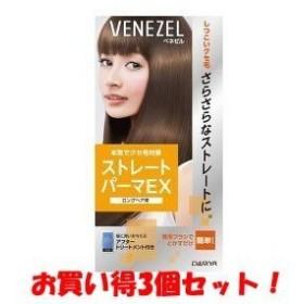 (ダリヤ)ベネゼル ストレートパーマEX ロングヘア用 1セット(医薬部外品)(お買い得3個セット)