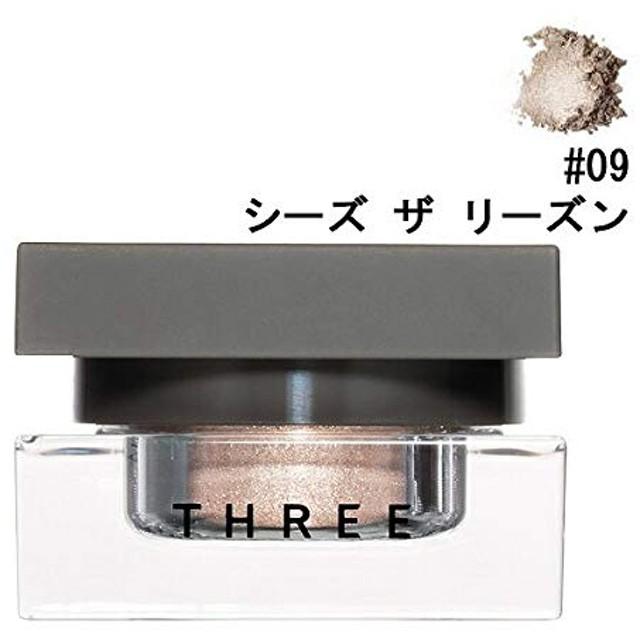 【スリー】シマリングカラーヴェール ステートメント #09 シーズ ザ リーズン 1.5g [並行輸入品]