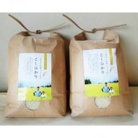 【R1年産南魚沼産コシヒカリ】 ひらくの里ファーム 特別栽培米 白米5kg×2袋