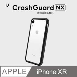 【RhinoShield 犀牛盾】iPhone XR CrashGuard NX模組化防摔邊框殼-黑色