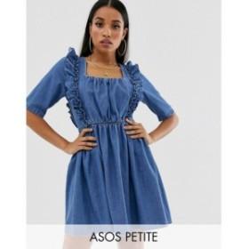 エイソス ASOS Petite レディース ワンピース デニム ワンピース・ドレス ASOS DESIGN Petite denim square neck frill smock dress in b
