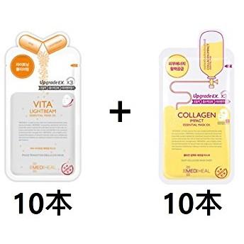 [10+10] [メディヒール] Mediheal Collagen Impact REX [コラーゲンインパクト エッセンシャルマスクREX (10枚)] + [ Vita Lightbeam ビター ライトビーム エッセンシャル マスクパック EX (10枚)] (海外直送品)