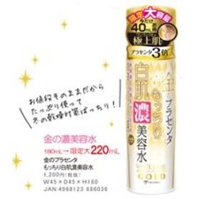 【限定大容量220ml】ホワイトラベル 金のプラセンタもっちり白肌濃美容水