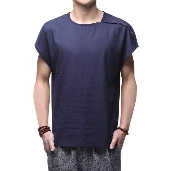 [Mirroryou(ミラーユー)] Tシャツ メンズ 麻シャツ 半袖 丸首 リネン 無地 ゆったり カットソー カジュアル