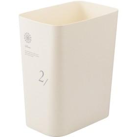 デコラペール ゴミ箱 Lサイズ 20L サンドホワイト D002-SWH