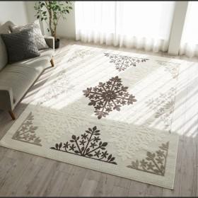 洗える 抗菌 防ダニ リーフ ボタニカル ラグ マット モチーフレース 130x190 cm ブラウン 1.5畳 不織布バッグ 国産 日本製 カーペット 絨毯 床暖房 ホットカーペット対応