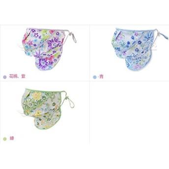 日焼け防止 UVカットマスク,花柄の紫外線予防マスク、、紫色、、信頼できる韓国産