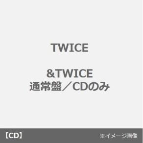 TWICE/&TWICE