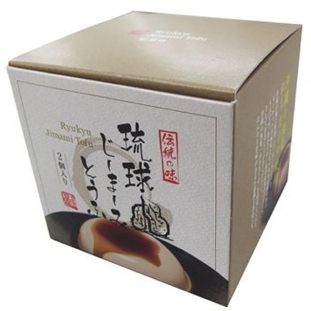 琉球じーまーみとうふ 63g×2P×6箱 サイコロBOX プレーン ハドムフードサービス 沖縄の海塩 ぬちまーす使用 ジーマーミ豆腐専門店によって作られるピーナッツのもちもち食感と濃厚な味わい深い風味