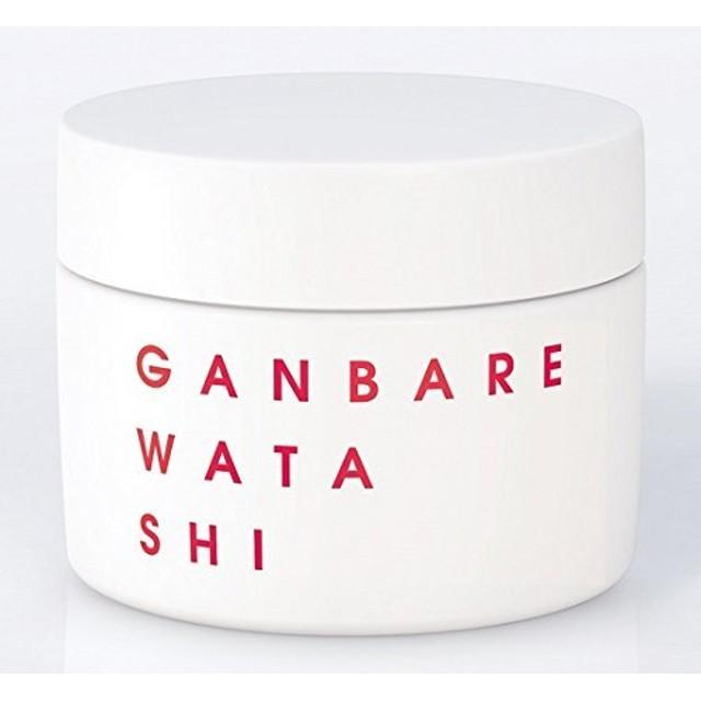 GANBARE WATASHI (ガンバレ ワタシ) ビューティジェルクリーム 100g