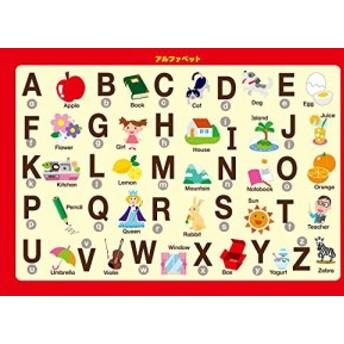 52ピース 子供向けパズル アルファベット ピクチュアパズル